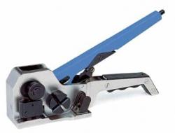 OR4000铁扣式塑带打包机